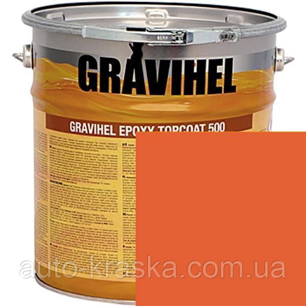 RAL 2008 GRAVIHEL эпоксидная эмаль 500-003 полуглянец 1л