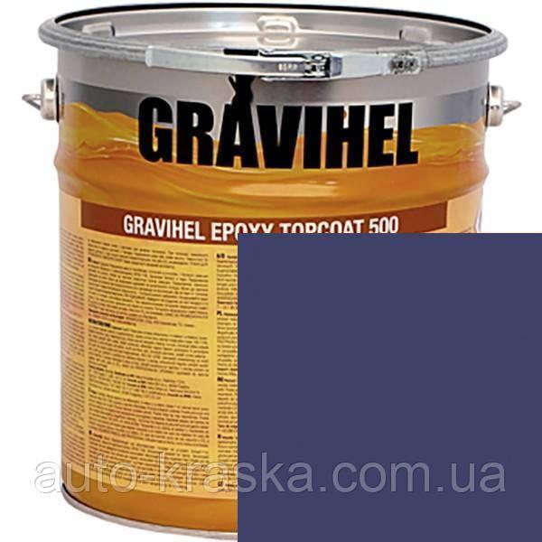 RAL 5022 GRAVIHEL эпоксидная эмаль 500-003 полуглянец 1л