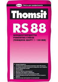 Быстротвердеющая ремонтная смесь Ceresit Thomsit RS-88 1-100 мм (25 кг)