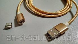 Кабель Magnetic USB - USB Type-C 1м, золотой