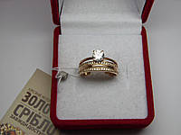 Золотое женское кольцо. Размер 16,8, фото 1