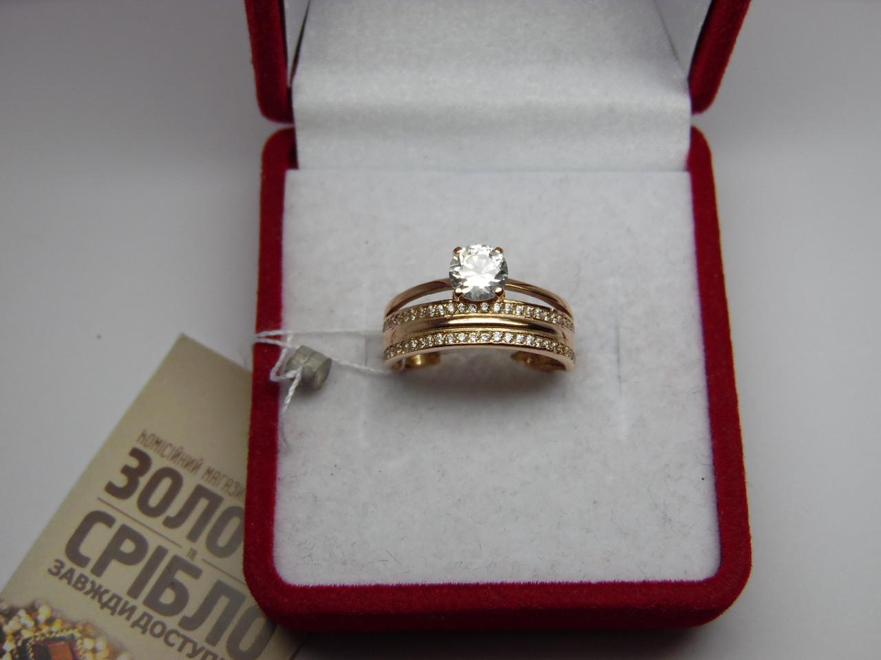 Золотое женское кольцо. Размер 16,8