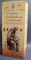 """Монастырский чай """"Гипертонический"""""""