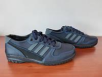 Чоловічі туфлі сині спортивні прошита підошва, фото 1