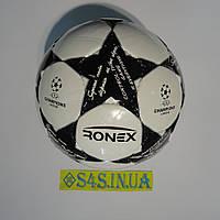 Мяч футбольный DXN Ronex FN2, черный, р.5, ламинированный