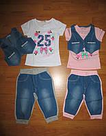 Hабор-тройка для девочек F&D  3/4-4/5-5/6-6/7-7/8 лет.