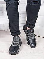 Мужские кожаные кроссовки 6888-28