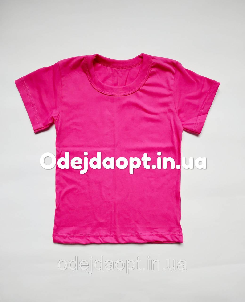 Розовая детская футболка