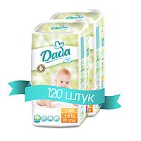Подгузники Dada Extra Soft 3 (Midi) 4-9 кг, 120 шт