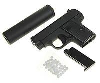 Детский пистолет на пульках G.9А с глушителем, страйкбольный
