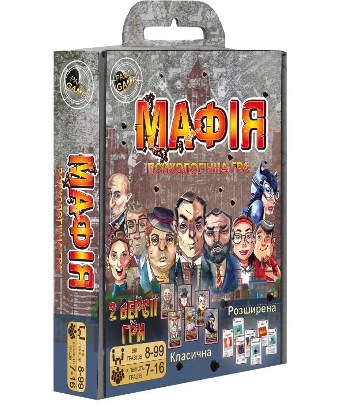 мафия ролевая карточная игра