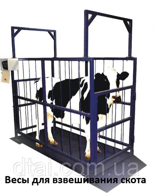 Весы 2000х1000х1500 мм. для взвешивания животных до 2000 кг.