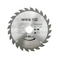 Профессиональный пильный диск по дереву Yato YT-6060 184х30х24зуба