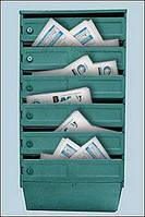 Распространение полиграфии по почтовым ящикам