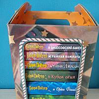 Ролинг - Гарри Поттер Комплект из 7 книг в Подарочной коробке!