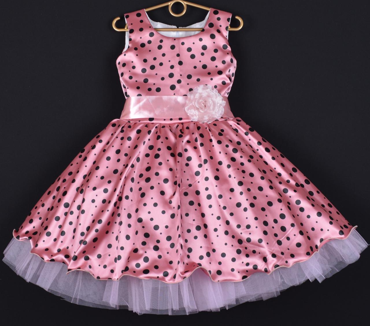 36fc64142ee48d4 Платье нарядное детское атласное
