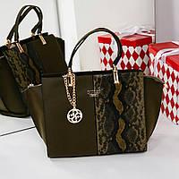 Кожаная комбинированная сумочка под рептилию G//ess с брелком олива, Турция
