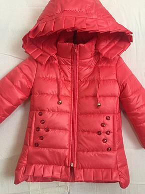 Красива стьобана дитяча демісезонна куртка на дівчинку, р. 80-92, фото 3