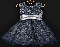 """Платье нарядное детское """"Милашка"""" гипюровое 1,5-2 года. Темно-синее. Купить оптом и в розницу"""