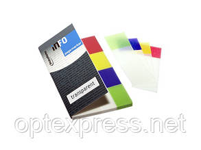 Блок клейких  закладок 20 х 50 4шт х 50 листов прозр INFO NOTES PRINTINFORM