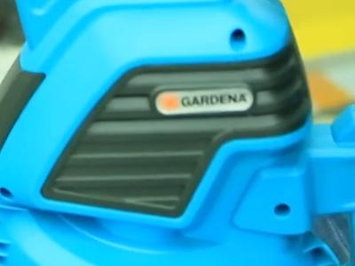 Воздуходувка Gardena ErgoJet 3000