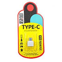 Переходник Plastic Short USB OTG - Type-C (белый)