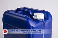 Канистры  пластиковые  21,5 литра K -20 .