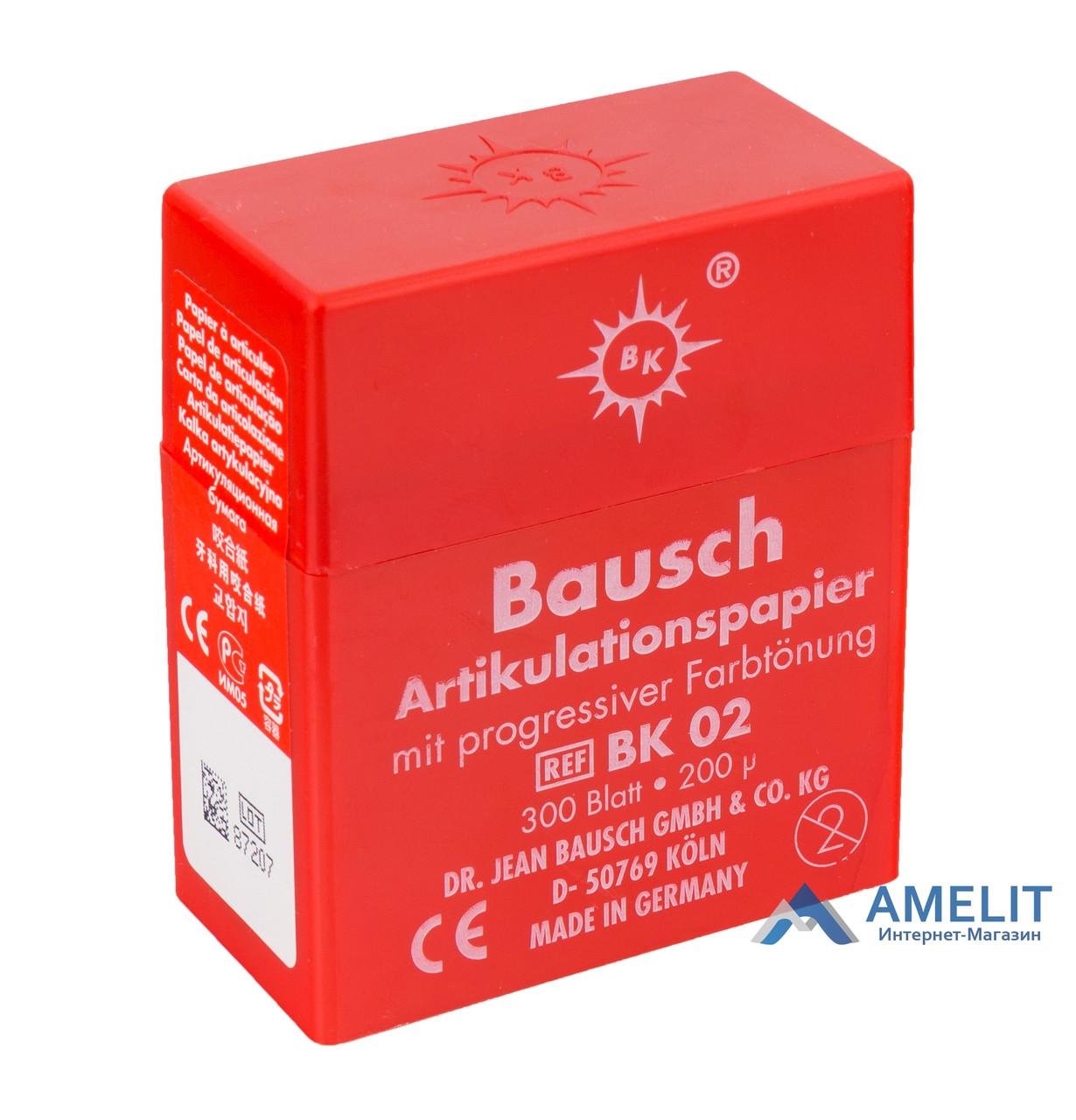 Артикуляционная бумагаБауш, ВК-02 (Bausch), красная, 300шт./уп.