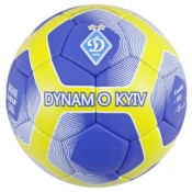 легенда Європейського футболу  FB-0047-761