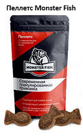 Пеллетс Monster Fish (Монстер Фиш) - приманка и активатор клева, фото 1
