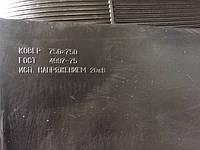 Килим диелектричний 750х750 ГОСТ 4997-79