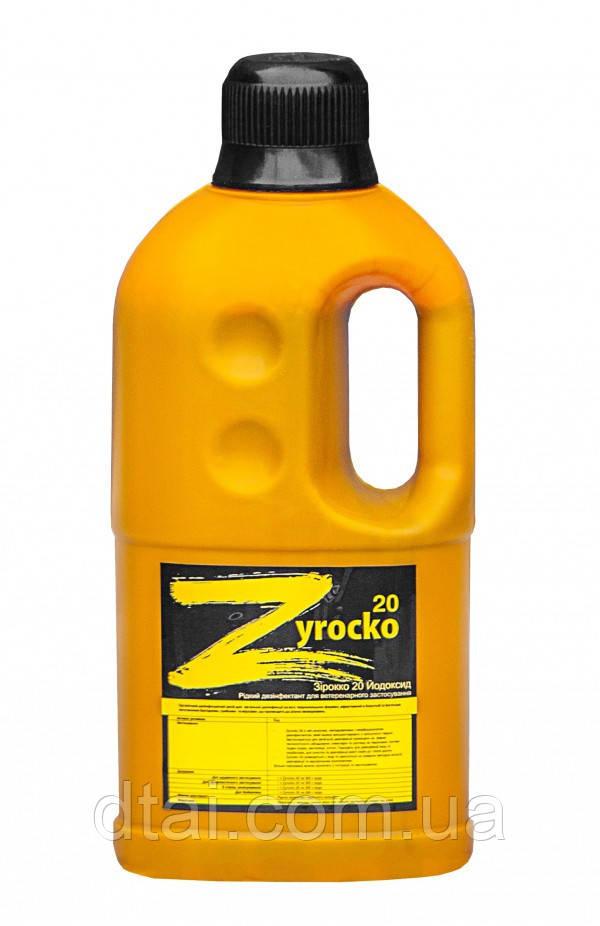 Дезсредство для ветеринарии на основе йода Zyrocko 20 Йодоксид, 1л