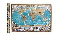 Скретч карта мира My Vintage Map оригинальный подарок на день рождения