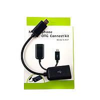 Переходник USB OTG - Micro USB S-k07 (черный)