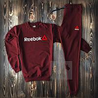 Мужской спортивный костюм Reebok бордового цвета (модный весенний)