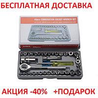 Набор инструмента AIWA 41-Piece bit and Socket Set   40 предметов в пластиковом кейсе,Отвертка-трещотка авто