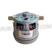 Двигатель (мотор) для пылесоса Bosch, 1600W с бортиком D=101мм  h=113мм