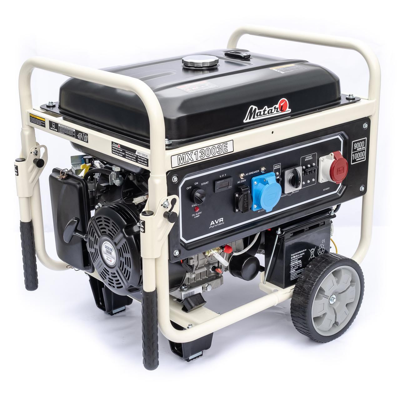 Бензиновий генератор Matari MX13000E