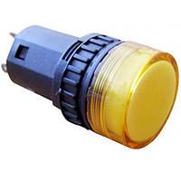 Сигнальная лампа желтая AD16D/S 220V АСКО-УКРЕМ