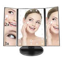Зеркало с подсветкой для макияжа 22 LED с боковыми зеркалами | настольное складное | Зеркало косметическое |, фото 1