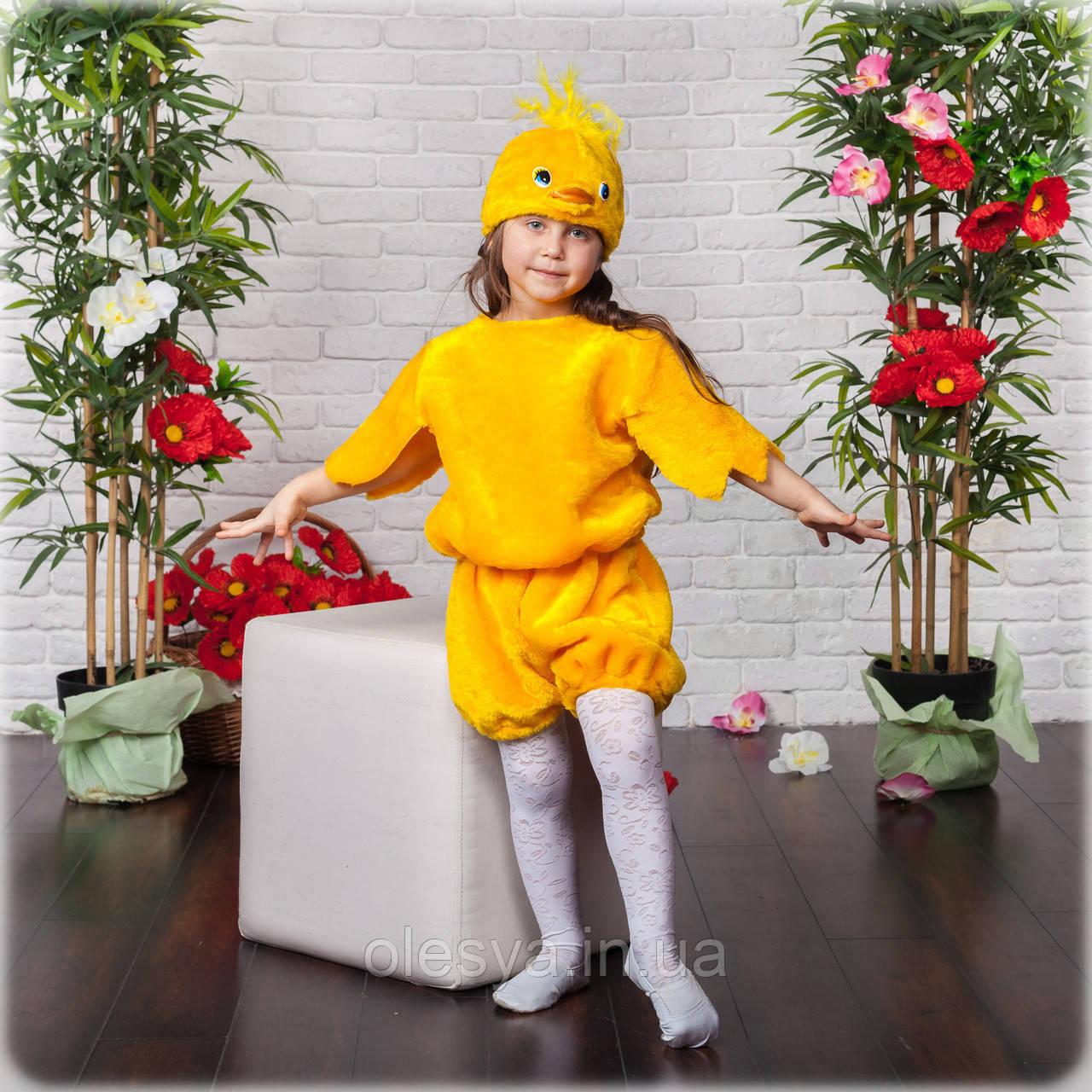 Детский Карнавальный костюм Цыпленка, костюм карнавальный, новогодний костюм курочки, дропшиппинг