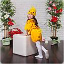 Детский Карнавальный костюм Цыпленка, костюм карнавальный, новогодний костюм курочки, дропшиппинг, фото 2