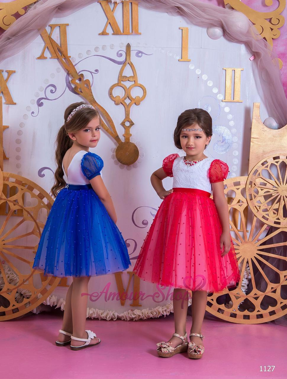 Vip детское нарядное/ вечернее  платье 1127