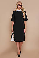GLEM платье Ундина-Б 3/4, фото 1