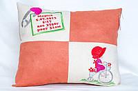 Метрика на подушке, фото 1