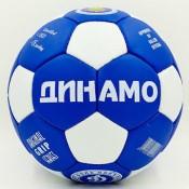 Футбольний м'яч FB-0047-D1
