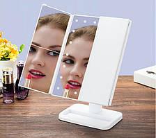 Косметическое складное зеркало  Led Mirror с LED подсветкой white