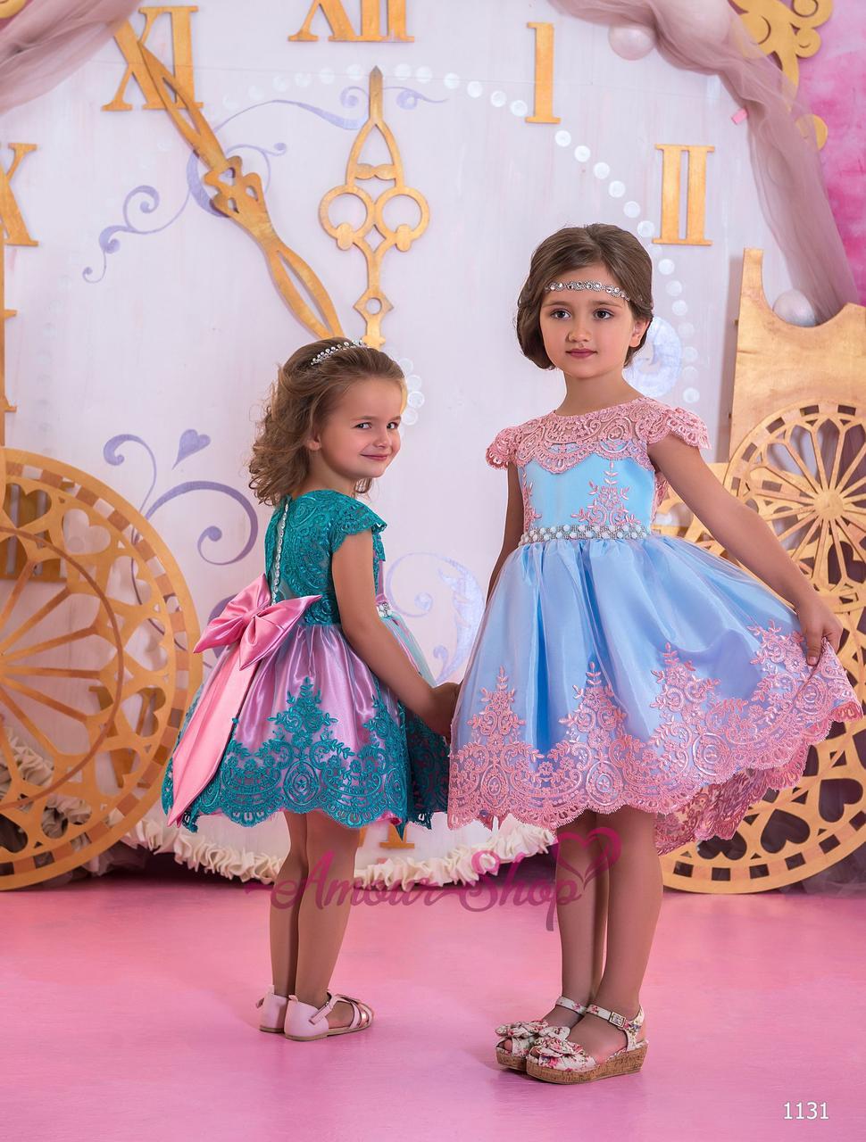 Vip детское нарядное/ вечернее  платье 1131