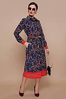 GLEM Ремешки-цепи платье-рубашка Зарина д/р, фото 1