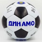 Динамо Київ FB-0047-D2